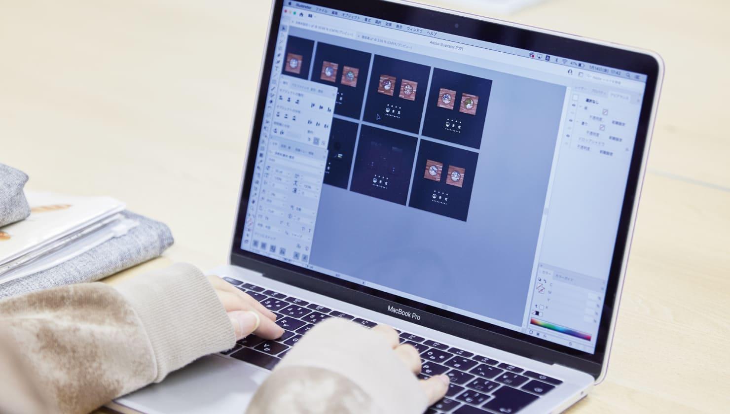 グラフィックデザイン研究