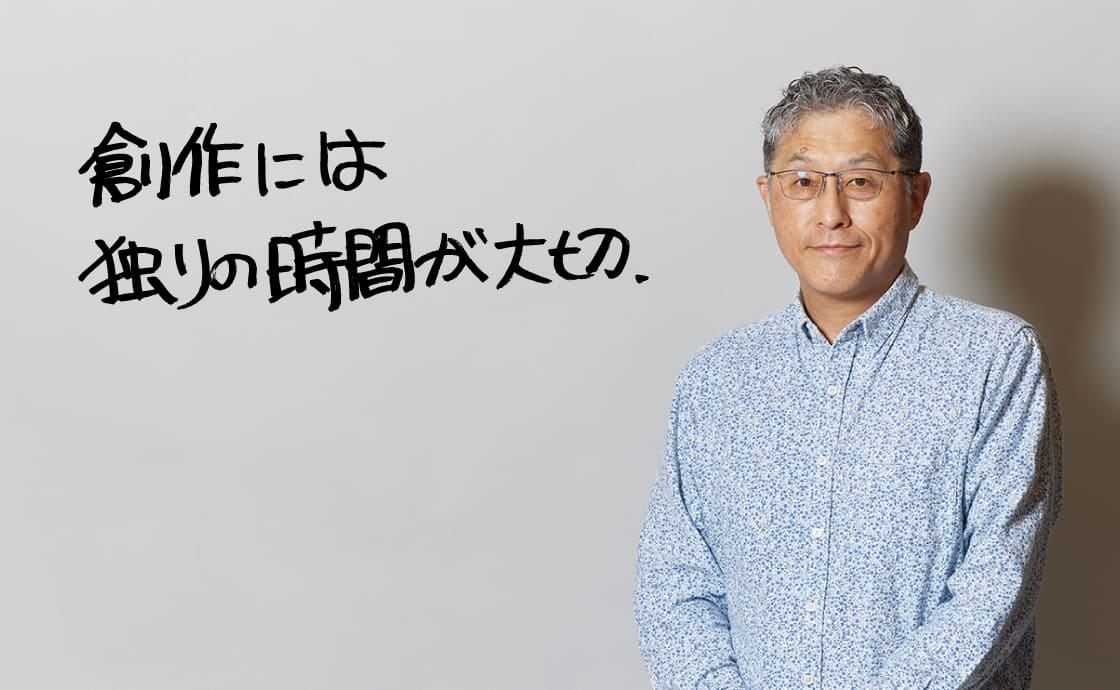 川口 浩 教授