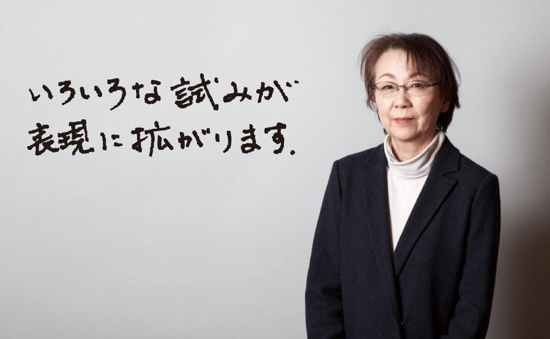 鈴木 誠子教授