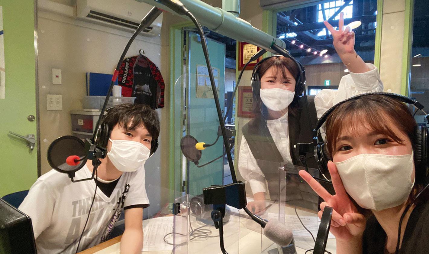 コミュニティFM番組の企画・放送
