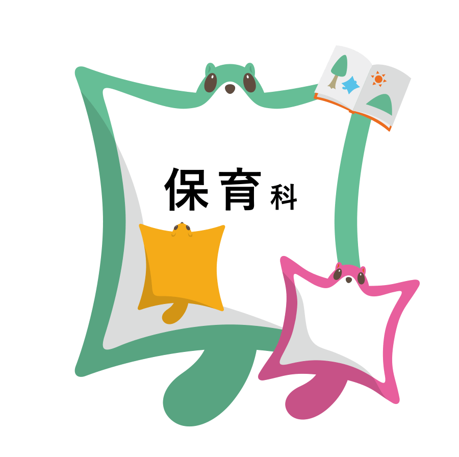 OTANI! OPEN! CAMPUS 2019 保育科キャラクター