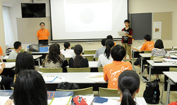 教職授業体験