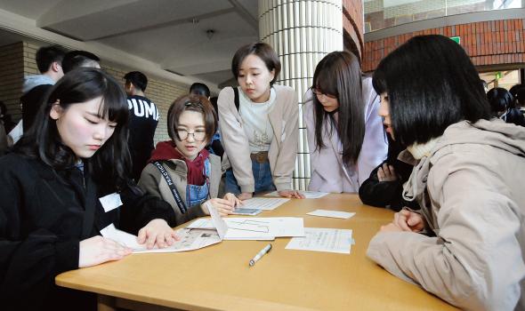 「若者とキャリア教育〜主体的な進路選択につなげよう」