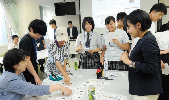 ミニ講義・体験授業「ゲームで遊ぶSDGs」