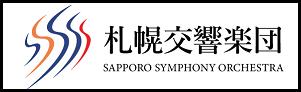 """札幌交響楽団""""/"""