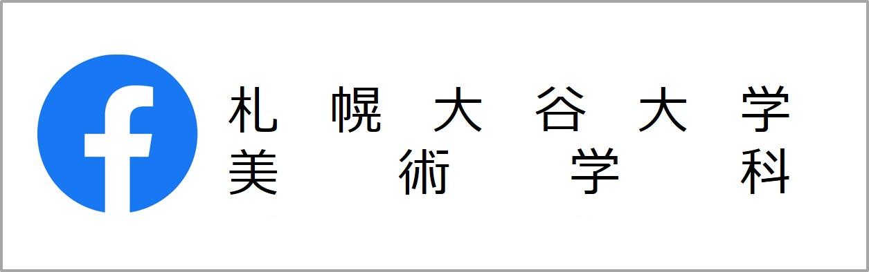 """美術学科Facebook""""/"""